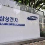 Samsung Electronics Expect Third Quarter Profit Decline